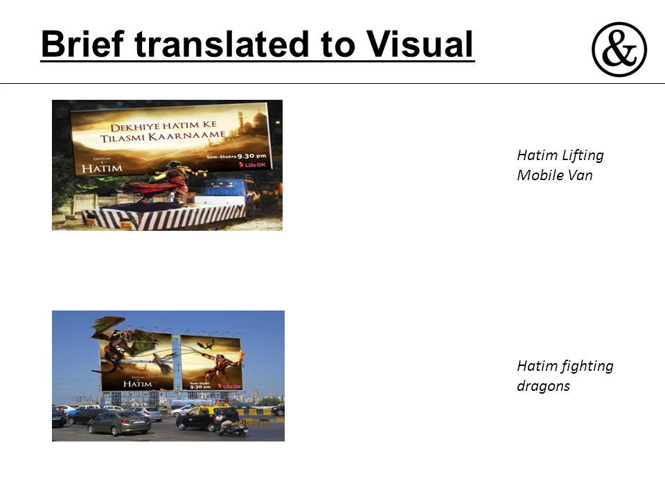 Brief translated to Visual