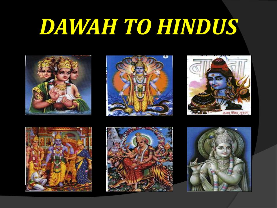 DAWAH TO HINDUS