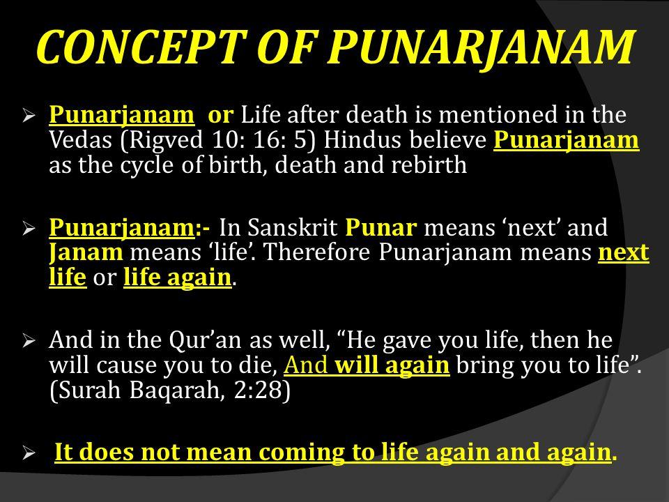 CONCEPT OF PUNARJANAM
