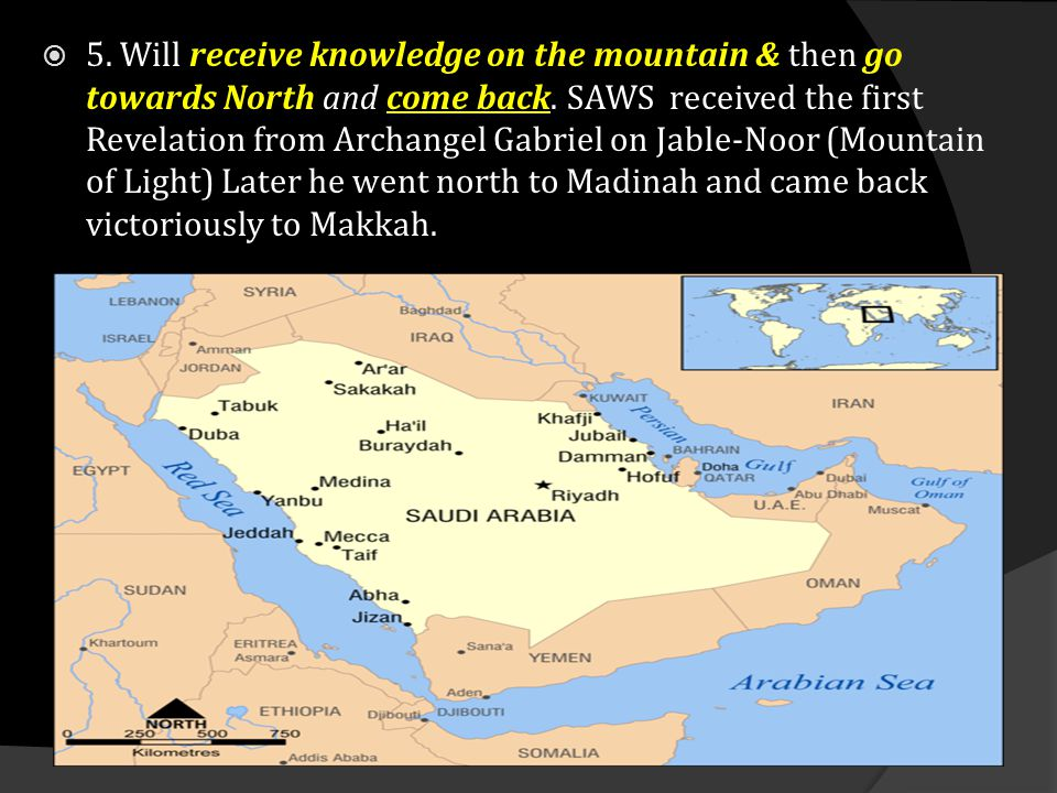 5. Will receive knowledge on the mountain & then go towards North and come back.