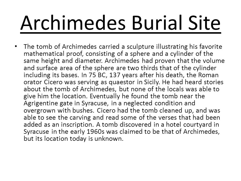 Archimedes Burial Site