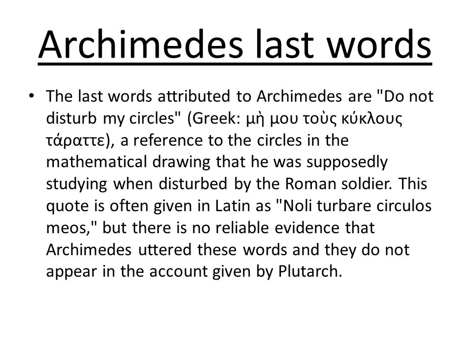 Archimedes last words
