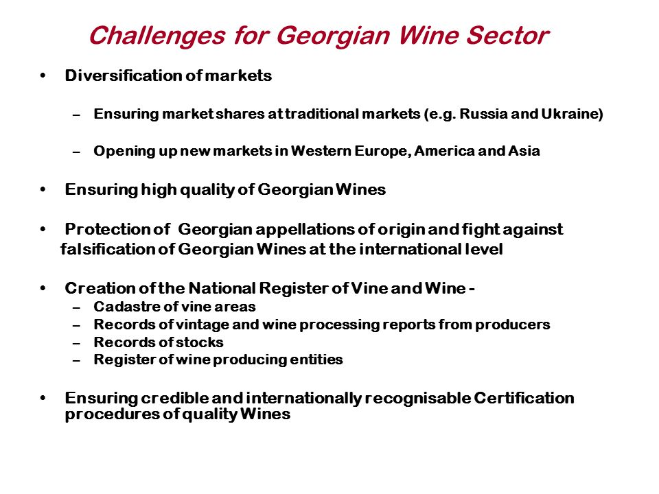 Challenges for Georgian Wine Sector