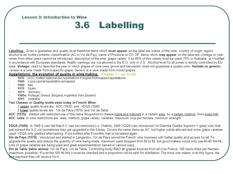 Lesson 3: Introduction to Wine 3.6 Labelling