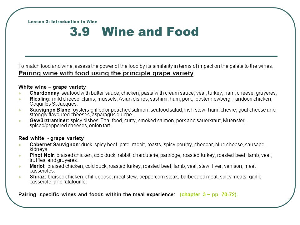Lesson 3: Introduction to Wine 3.9 Wine and Food