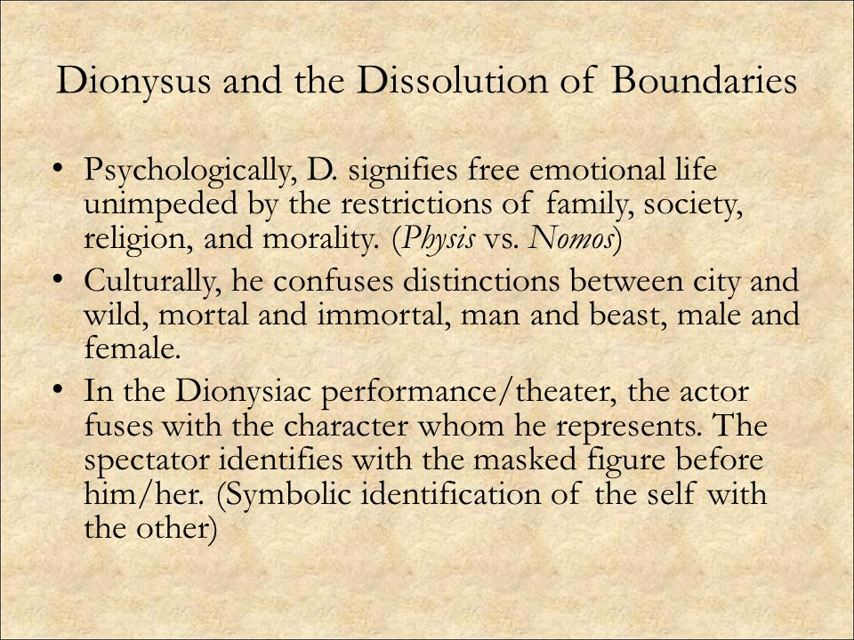 Dionysus and the Dissolution of Boundaries