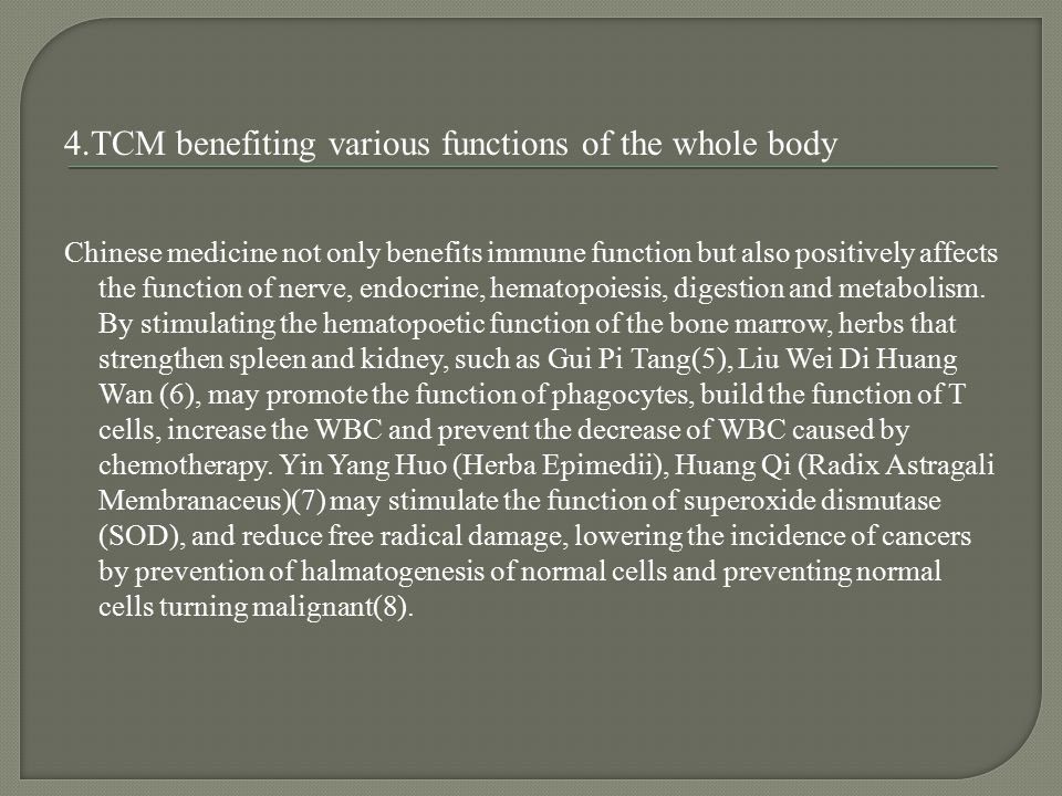 4.TCM benefiting various functions of the whole body