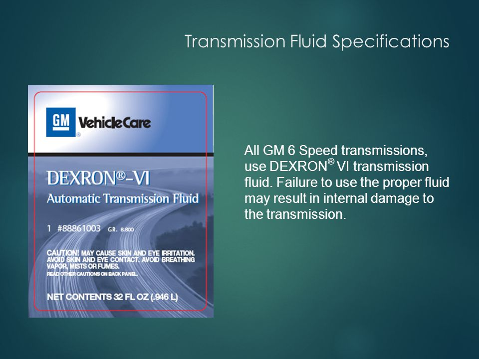 Transmission Fluid Specifications