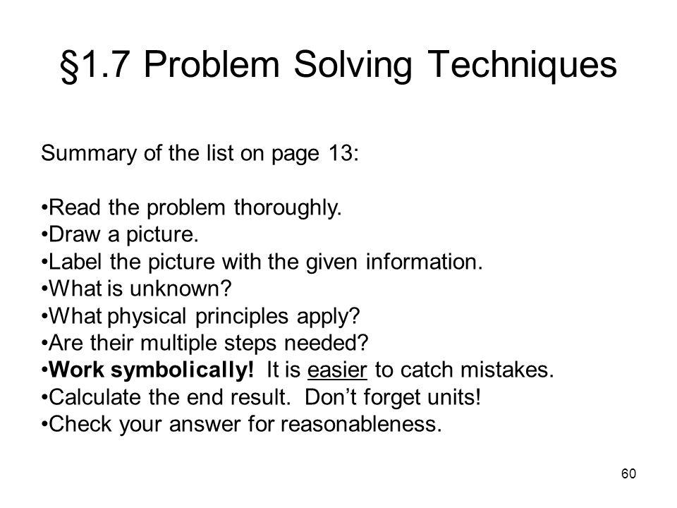 §1.7 Problem Solving Techniques