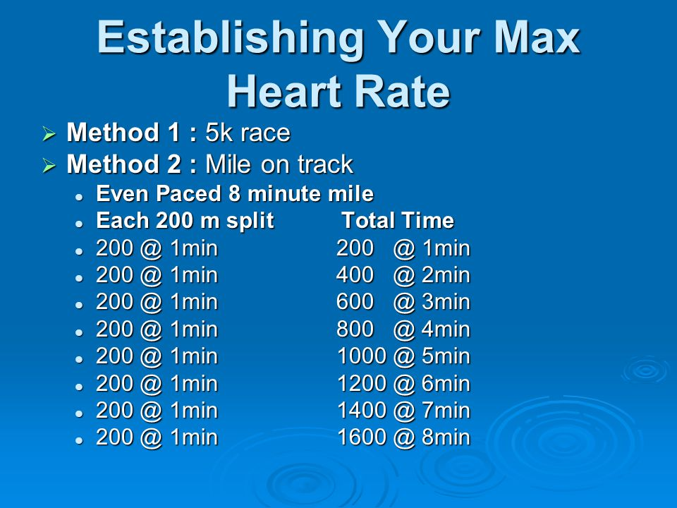 Establishing Your Max Heart Rate
