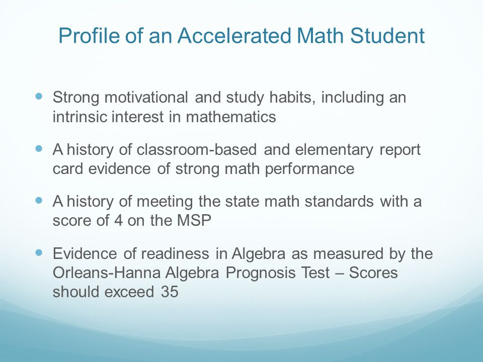 Profile of an Accelerated Math Student