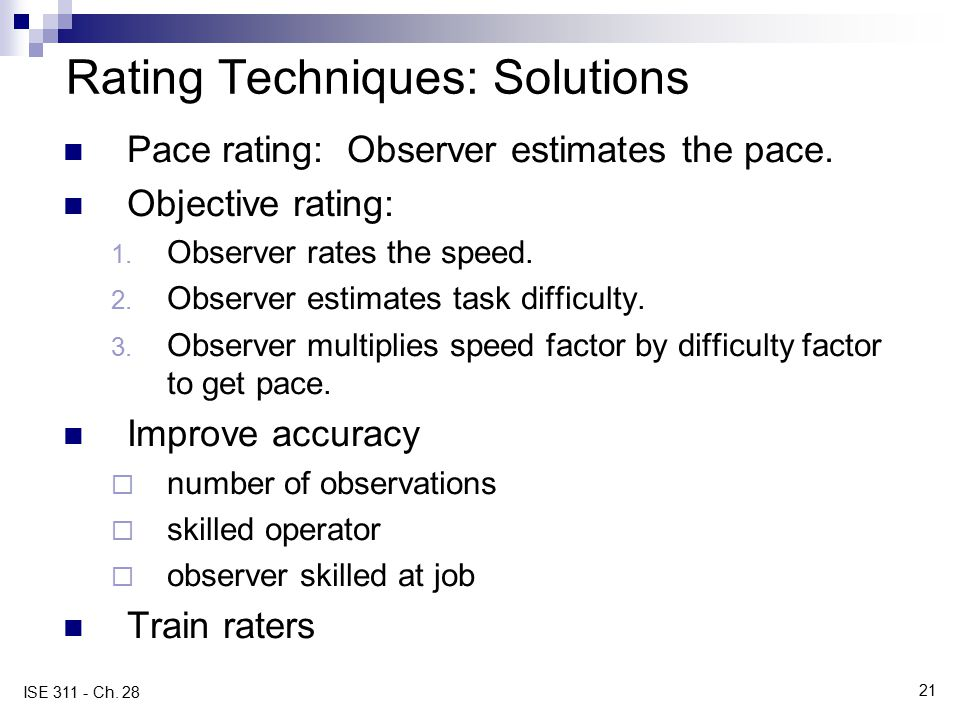 Rating Techniques: Solutions