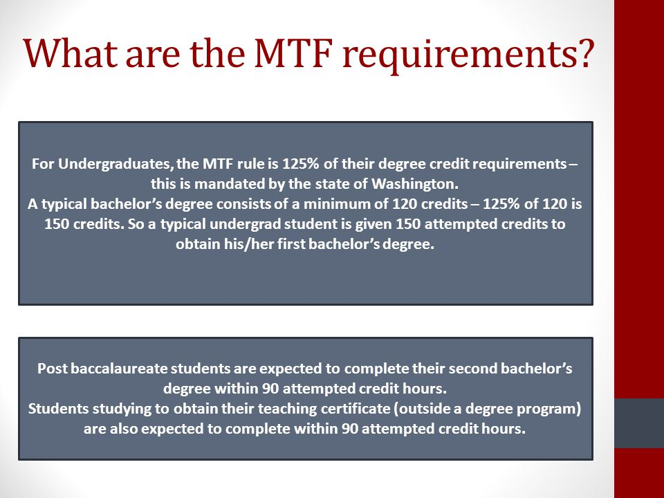 What are the MTF requirements