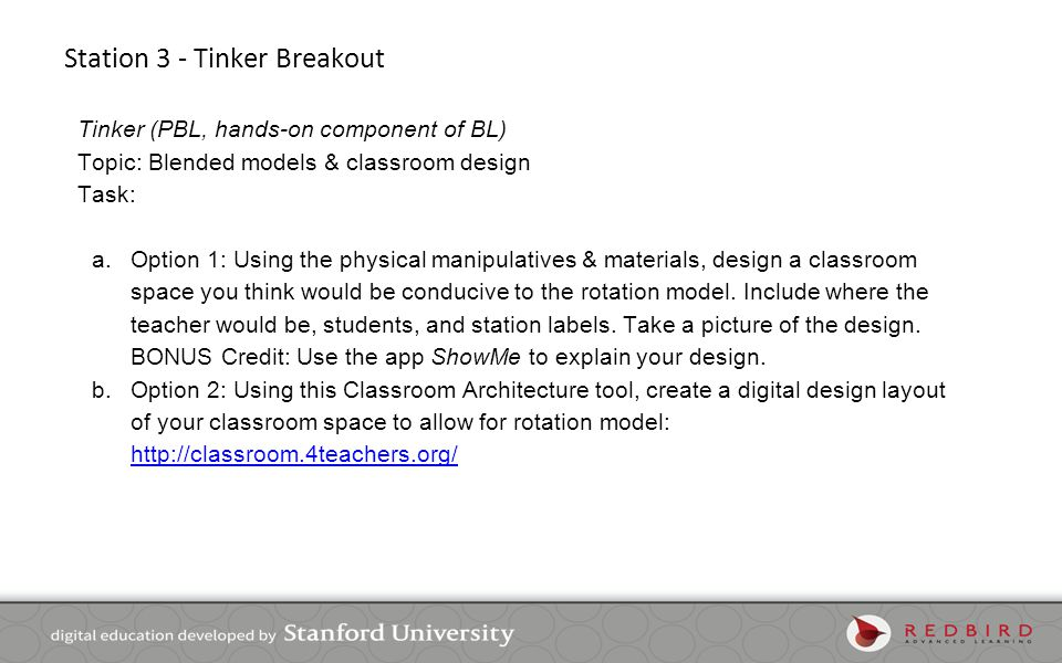 Station 3 - Tinker Breakout