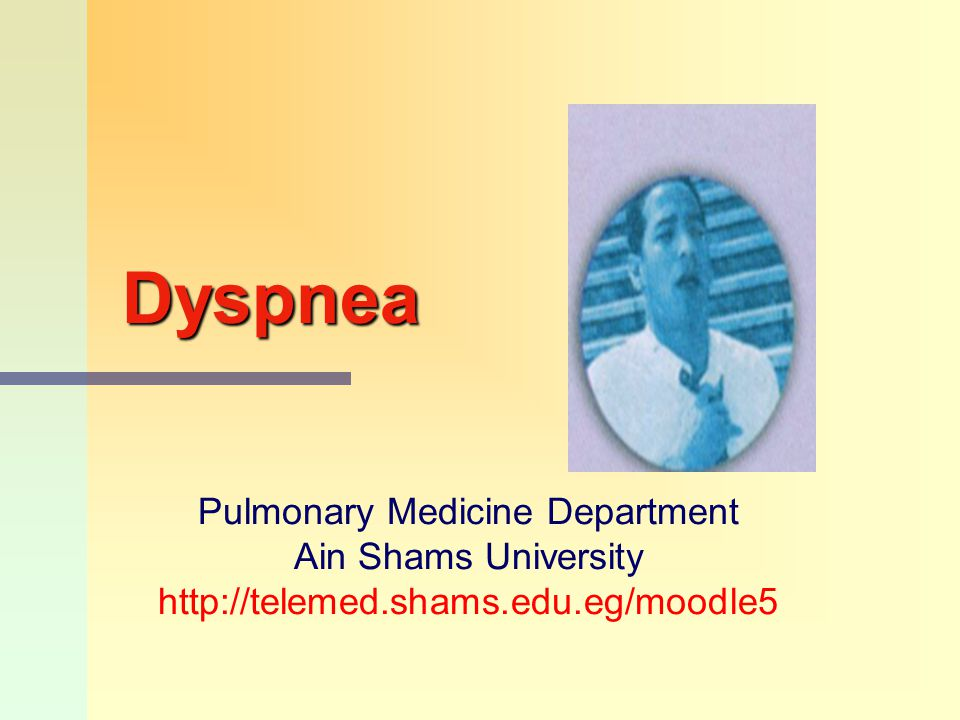Pulmonary Medicine Department