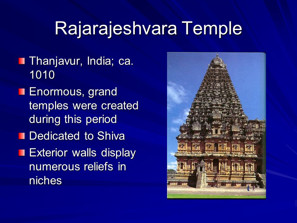 Rajarajeshvara Temple