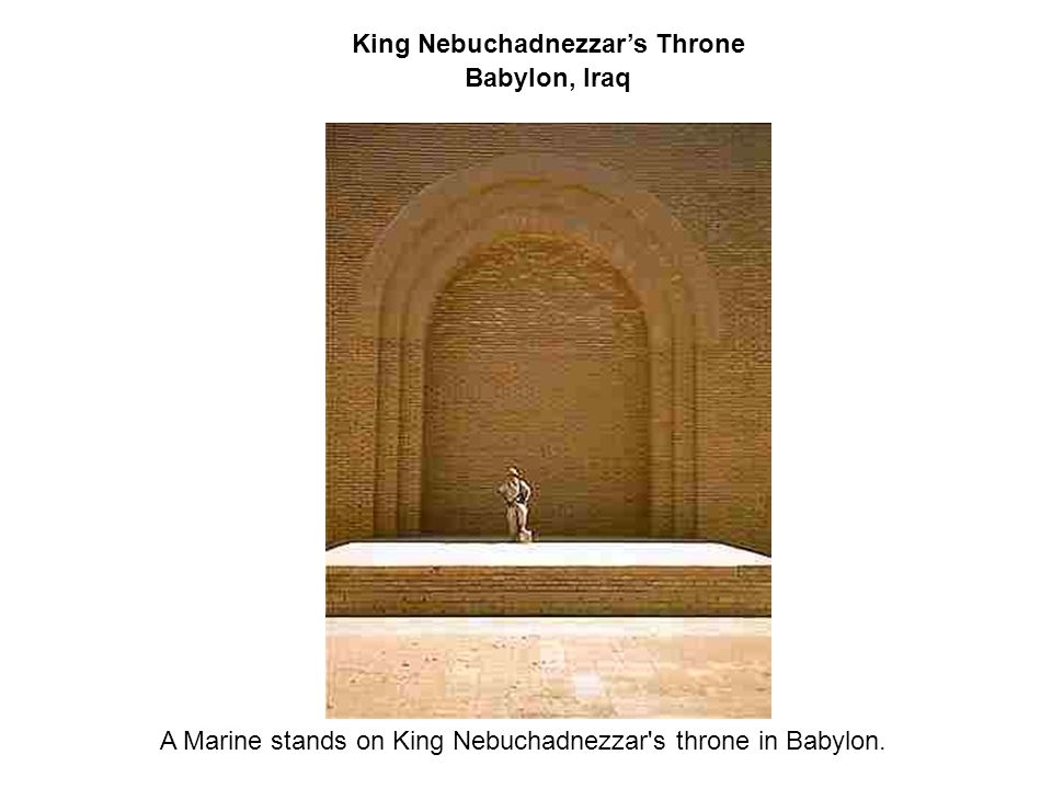 King Nebuchadnezzar's Throne