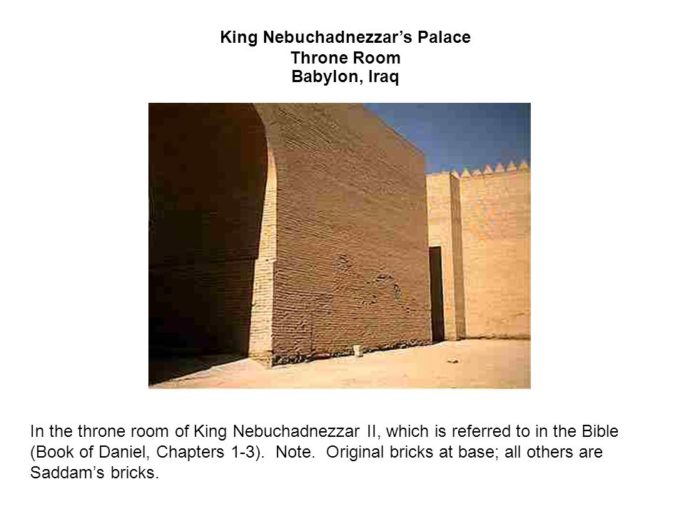 King Nebuchadnezzar's Palace Throne Room