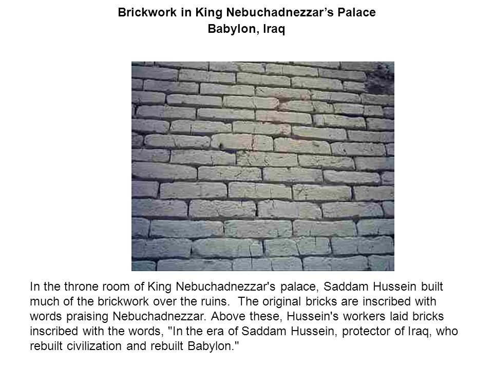 Brickwork in King Nebuchadnezzar's Palace