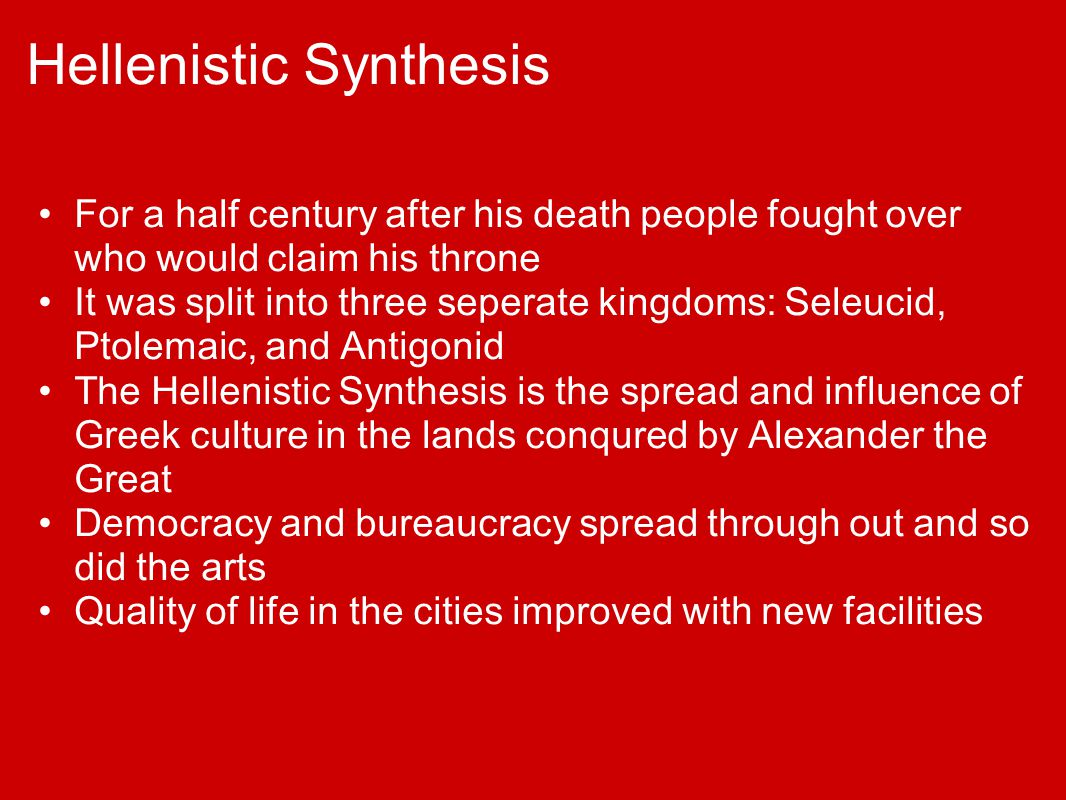 Hellenistic Synthesis