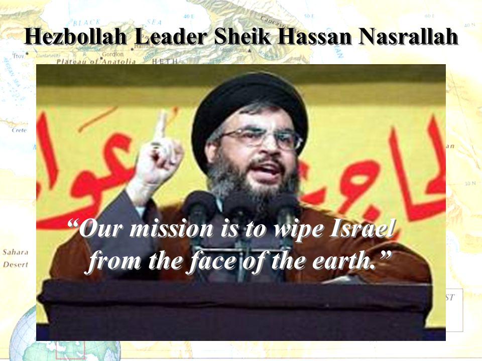 Hezbollah Leader Sheik Hassan Nasrallah