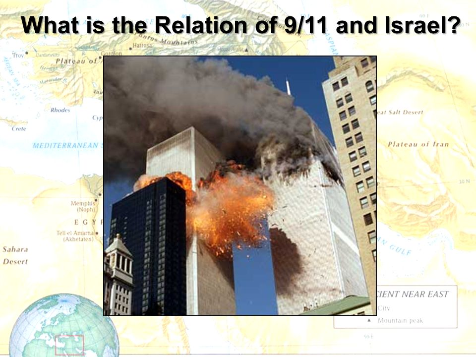 What is the Relation of 9/11 and Israel