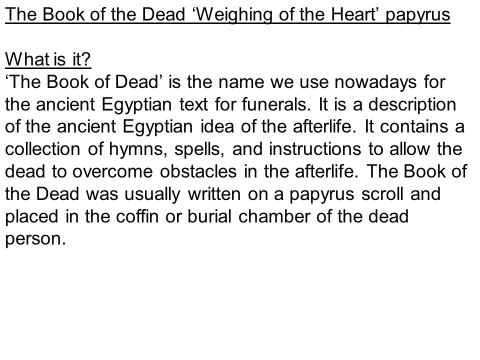 The Book of the Dead 'Weighing of the Heart' papyrus