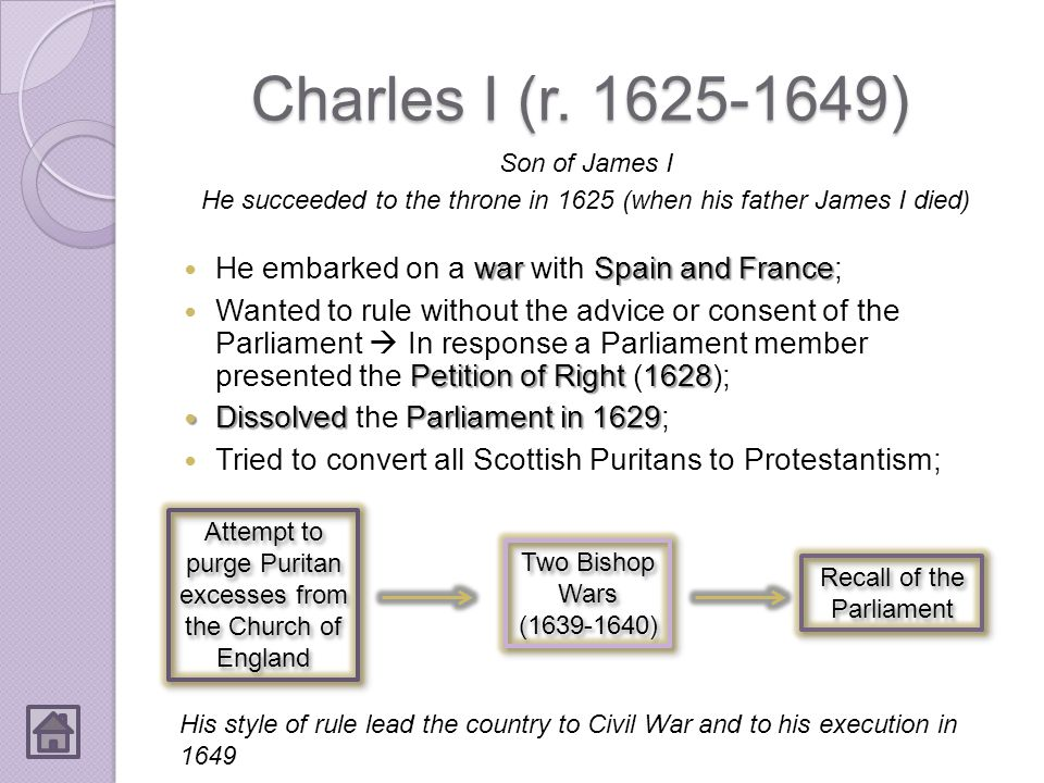 He succeeded to the throne in 1625 (when his father James I died)