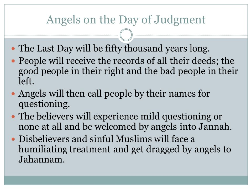 Angels on the Day of Judgment