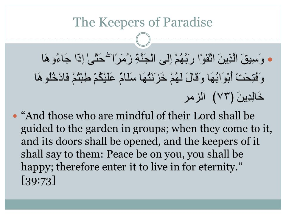The Keepers of Paradise