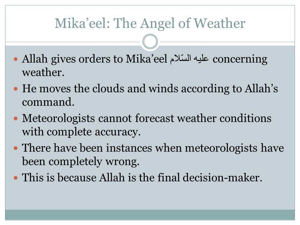 Mika'eel: The Angel of Weather
