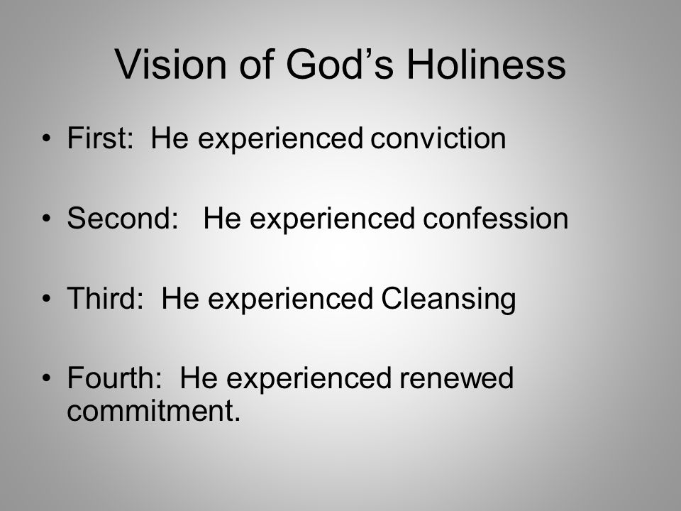 Vision of God's Holiness