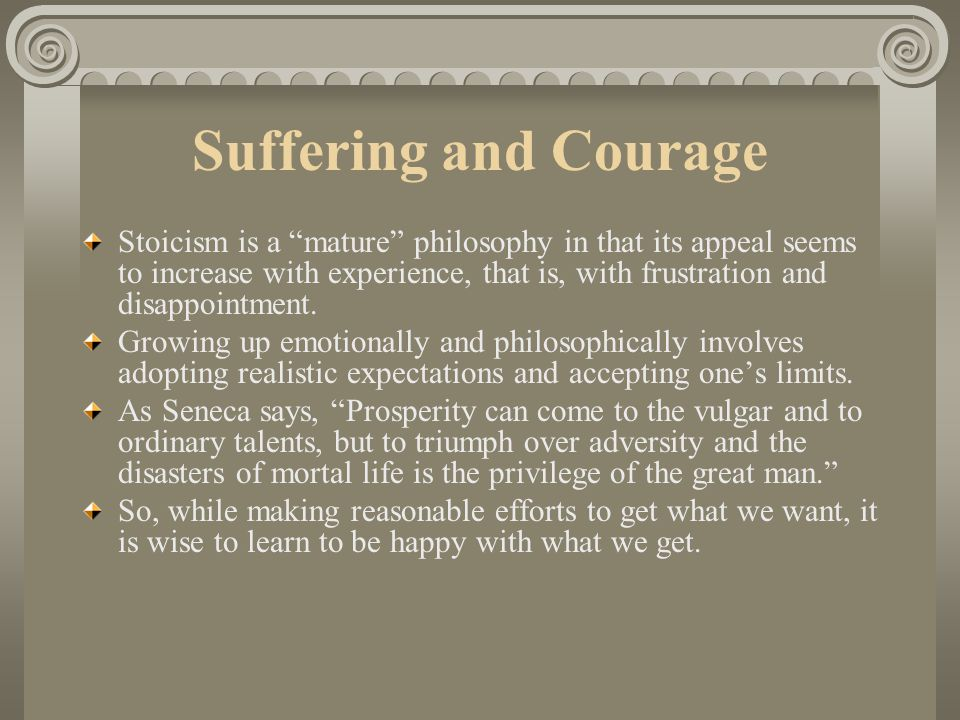 Suffering and Courage