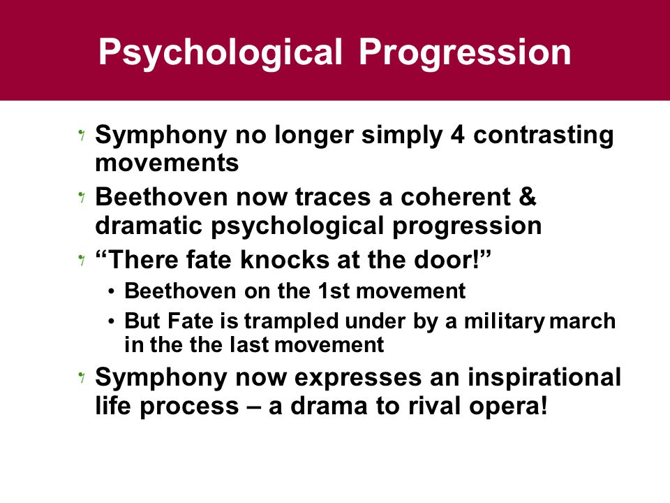 Psychological Progression