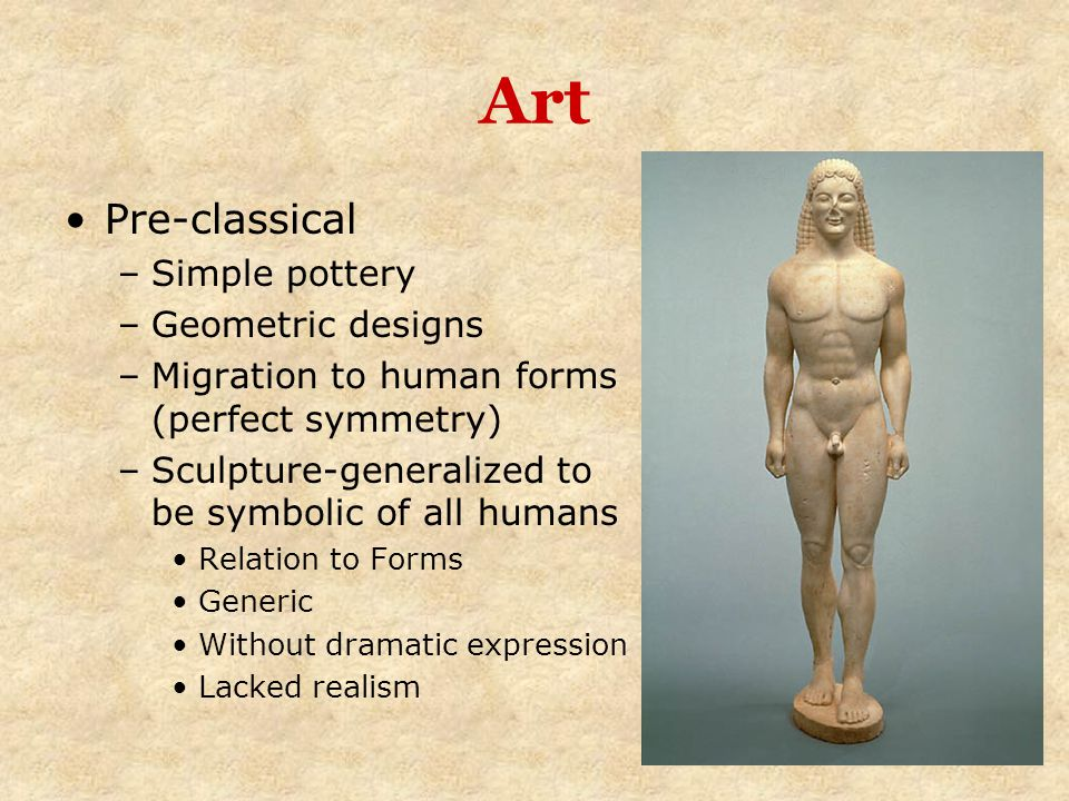 Art Pre-classical Simple pottery Geometric designs