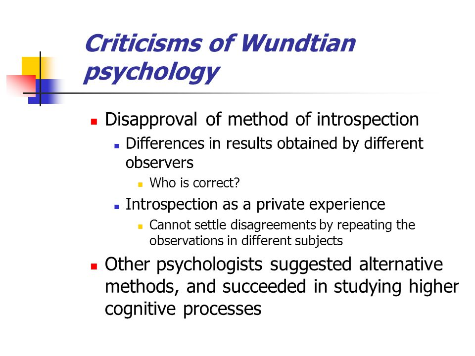 Criticisms of Wundtian psychology