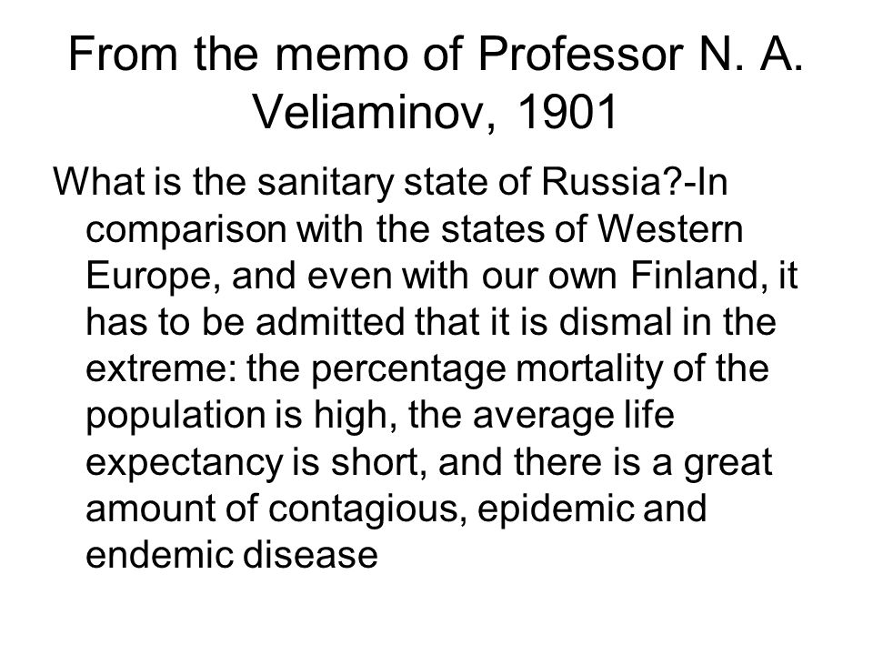 From the memo of Professor N. A. Veliaminov, 1901