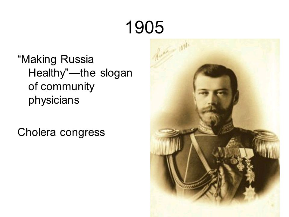 1905 Making Russia Healthy —the slogan of community physicians
