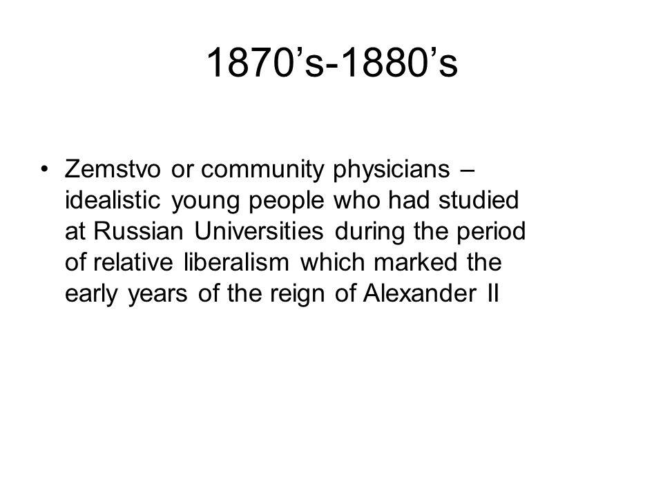 1870's-1880's