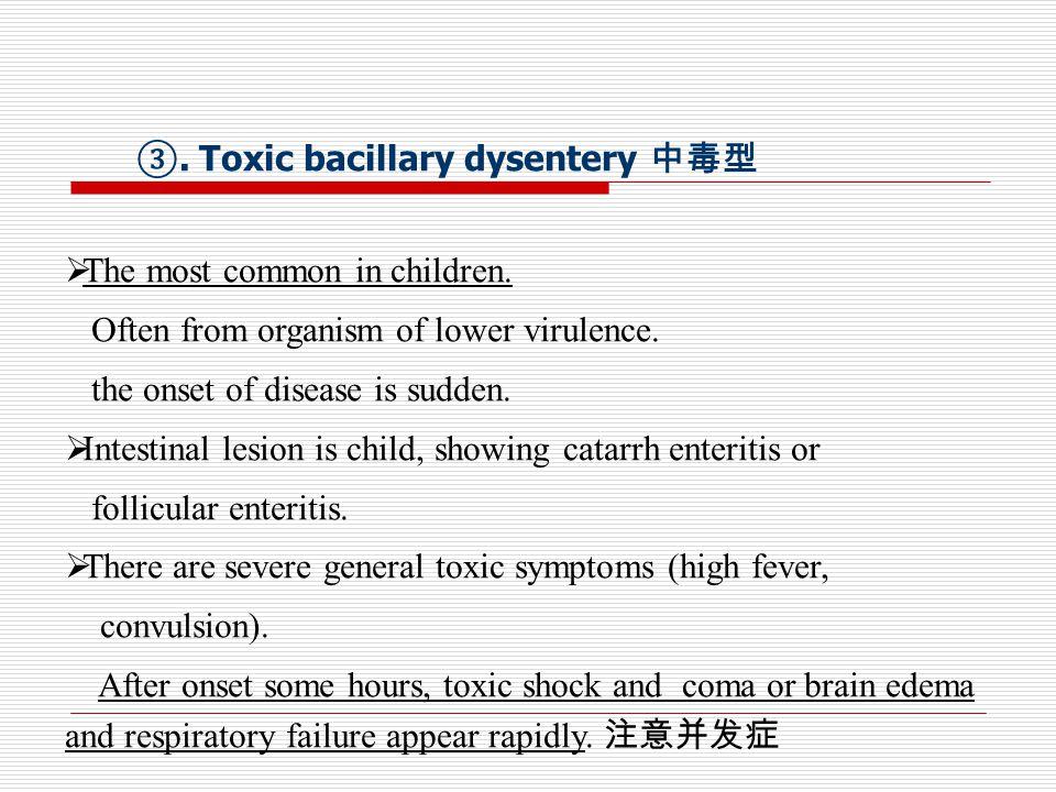 ③. Toxic bacillary dysentery 中毒型