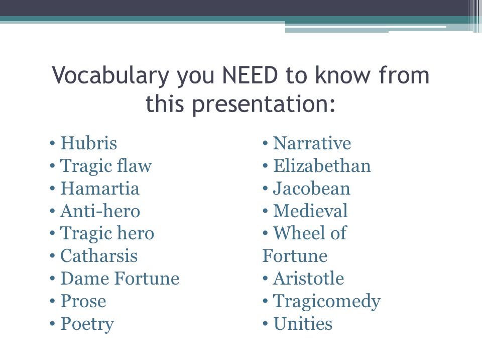 Vocabulary you NEED to know from this presentation: