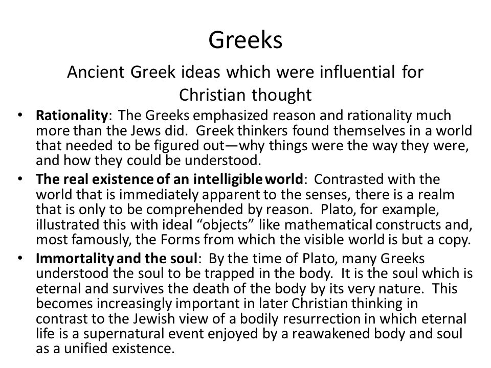 Ancient Greek ideas which were influential for