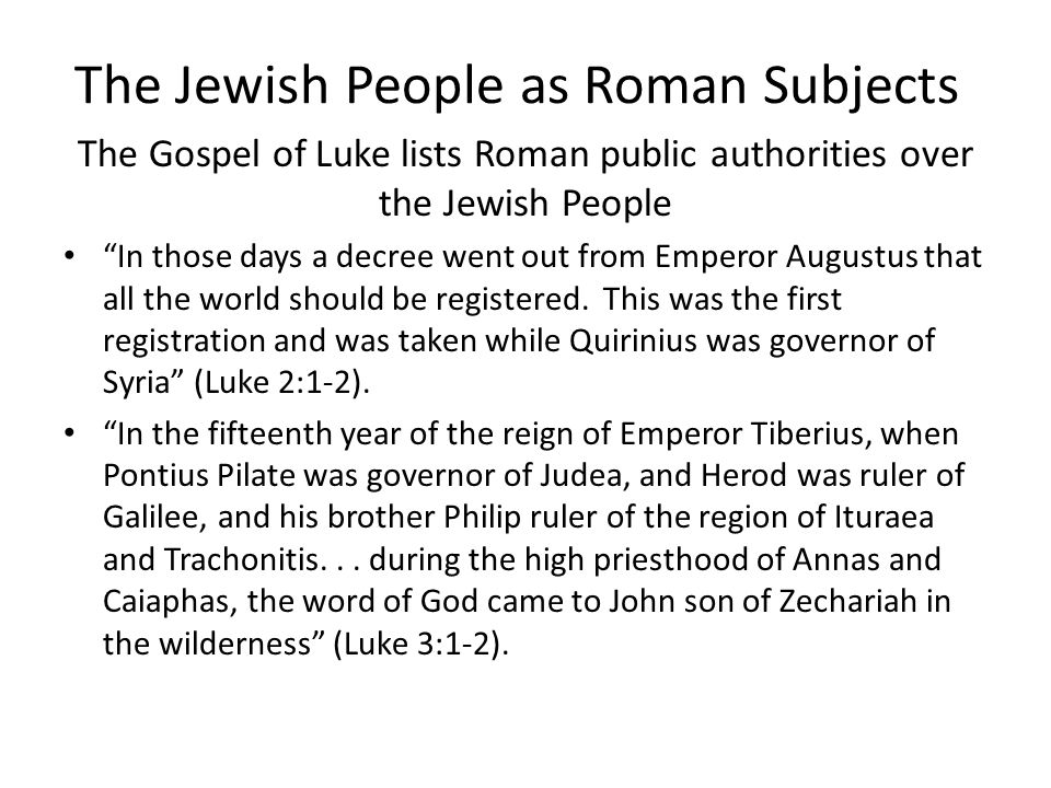 The Jewish People as Roman Subjects