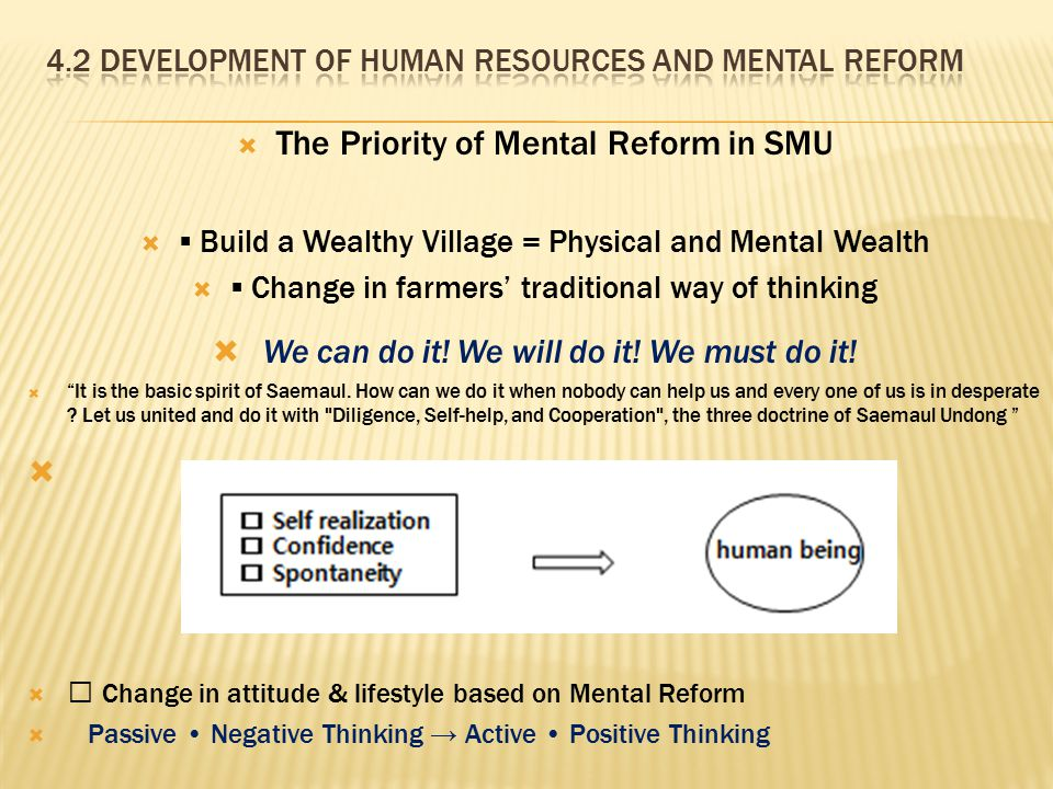 4.2 Development of Human Resources and Mental Reform
