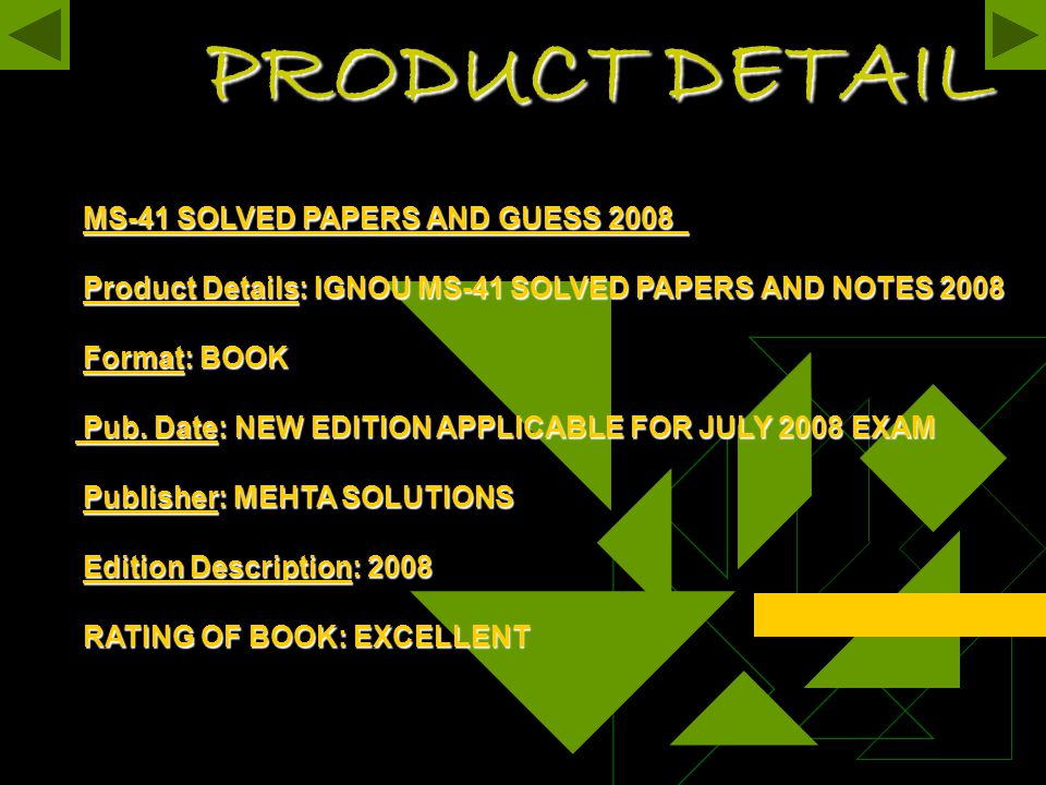 PRODUCT DETAIL MS-41 SOLVED PAPERS AND GUESS 2008