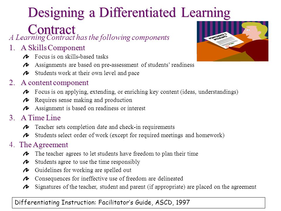 Designing a Differentiated Learning Contract