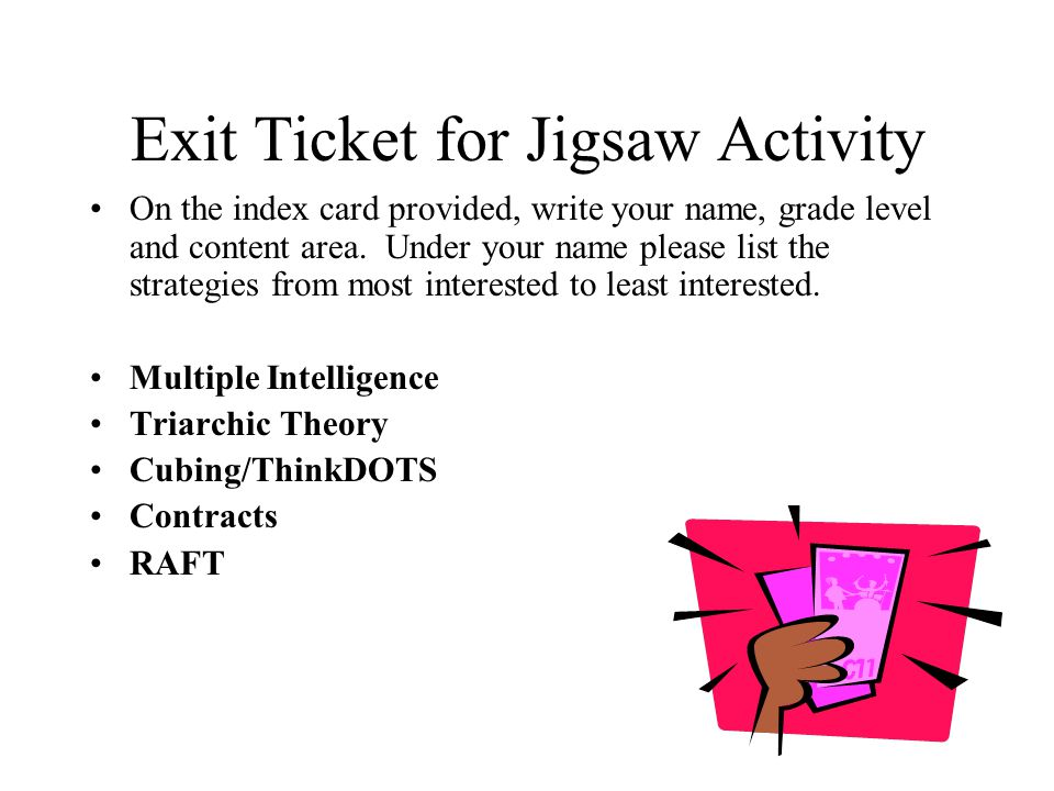 Exit Ticket for Jigsaw Activity