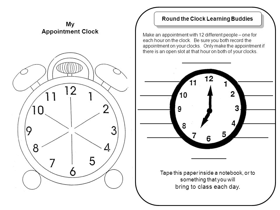 Round the Clock Learning Buddies