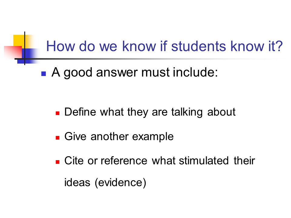 How do we know if students know it