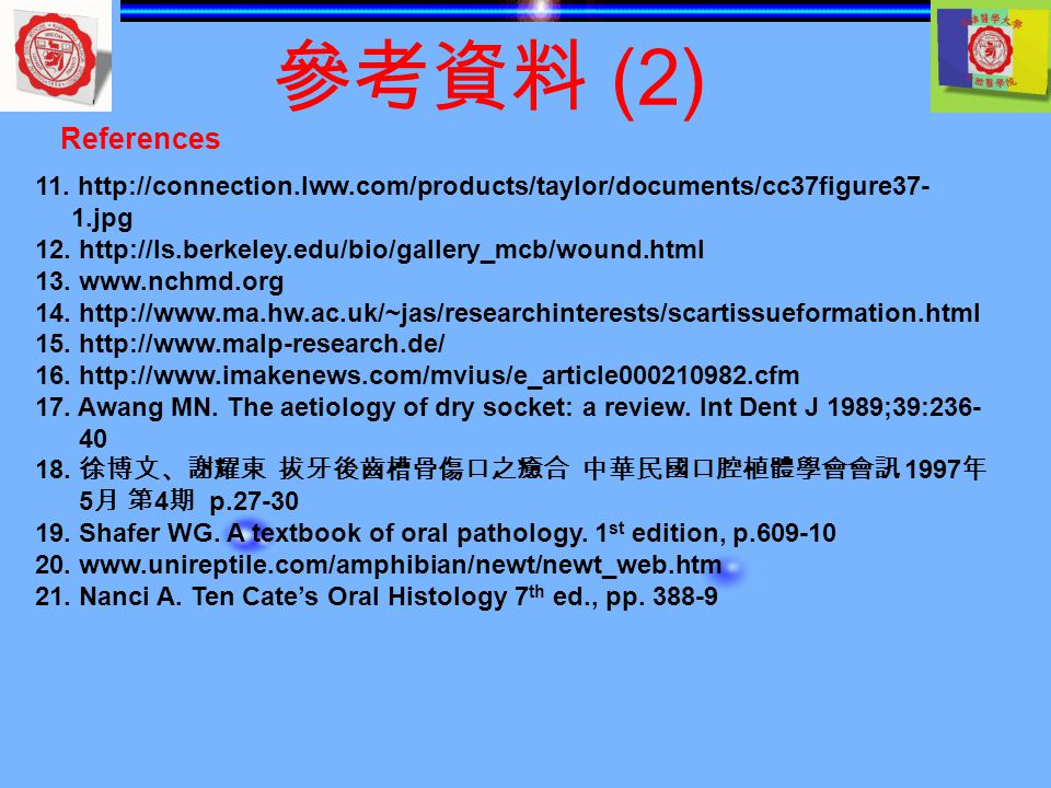 參考資料 (2) References. 11. http://connection.lww.com/products/taylor/documents/cc37figure37- 1.jpg.